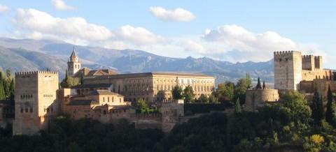 Granada, declarada Ciudad de la Literatura por la UNESCO